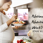 National Nutrition Week: Preventing Anaemia in Pregnant Women